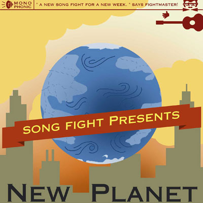 New Planet (4/21/01)
